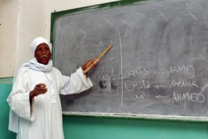 Egyptian school teacher 300x200 - How to Make Lessons More Engaging and Fun